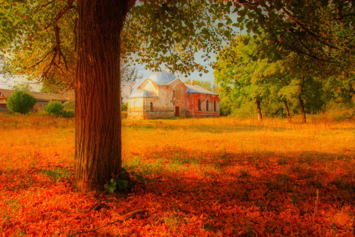 Russische Herbstlandschaft