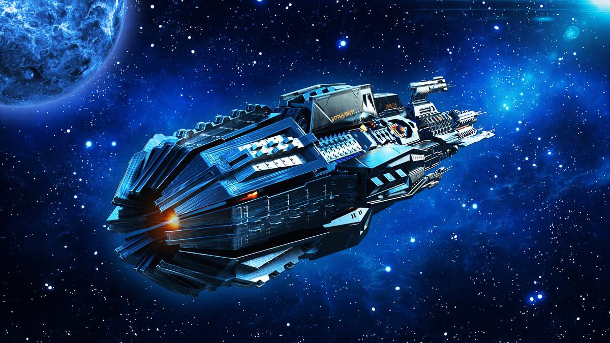 UFO-Raumschiff